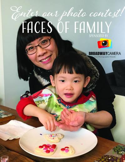 Faces of Family photo contest